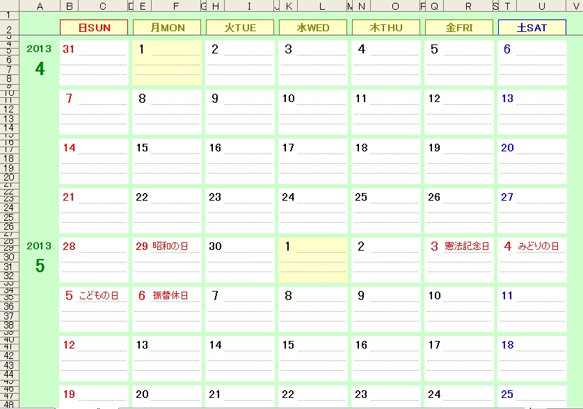 カレンダー 2015年 年間カレンダー 印刷用 : シンプルなデザインの印刷用 ...