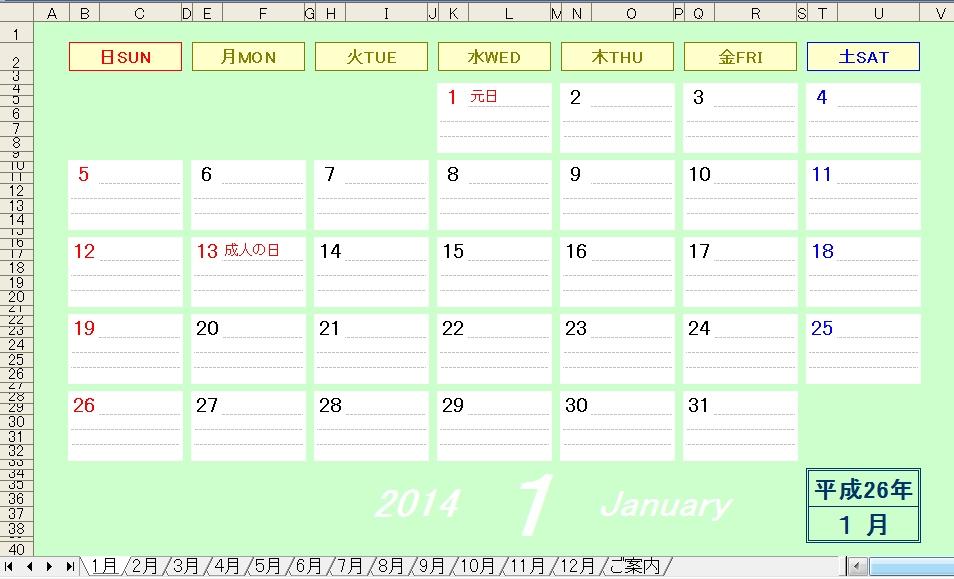... 土) 41 カレンダー | 固定リンク : カレンダー 2015 2か月 : カレンダー